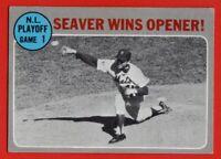 1970 Topps #195 Tom Seaver EX New York Miracle Mets Cincinnati Reds HOF FREE S/H