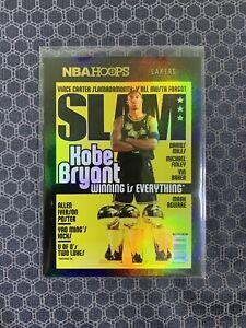 2020-21 Hoops KOBE BRYANT SLAM COVER INSERT GOLD FOIL HOLO LAKERS LA #19