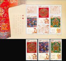 China 2011-12 Yunjin Brocade Costume stamps+ souvenir sheet 云锦