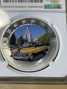 2010 Niue $2 Soviet Cars Gaz 12 Zim Colorized Proof Graded PF69DCAM by NGC!!