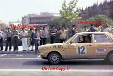 Leonidas & Ioannis Lekkas AUDI 80 GT Acropolis Rally 1975 Photographie 1