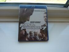 Fast & Furious 7 -   Blu-Ray Brand New and Sealed