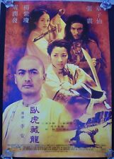 CROUCHING TIGER, HIDDEN DRAGON (2000) ORIGINAL INTL. MOVIE POSTER - ROLLED - 2-S