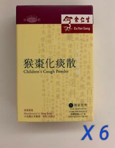 6 Boxes X EU YAN SANG Children's Cough Powder AUTHENTIC #