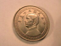 1936 yr 25 China 5 Fen Ch BU Uncirculated Chinese Empire 5 Cents Asian Coin