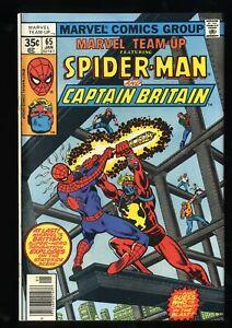Marvel Team-up #65 VF+ 8.5 1st US Captain Britain!
