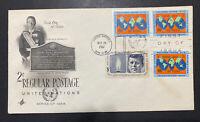UN 125 FDC May 29 1964 President Kennedy JFK Birthday Assassination Moon US 1246