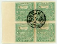 Free China 1930s Republic Taiwan Judicial stamp Block of 4 Judicial Cancel C770