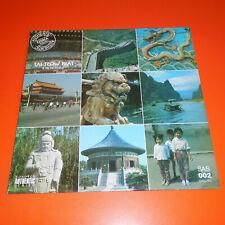 Sonoton Authentic Series ♪ China Vol. 1 ♪ Tai Teow Kiat & Orchestra ♪ LP [NM]