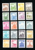 Costa Rica Stamps # C452-71 VF OG NH