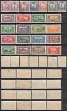 Syrien Syria 1930 */MLH Mi.333/55 (ohne 342) Freimarken Definitives [st4068]