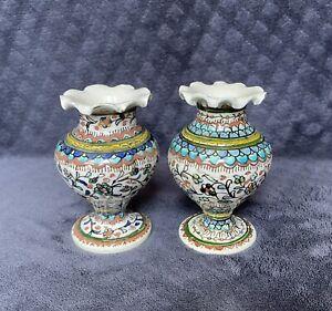 Antique Turkish Iznik Middle Eastern Ruffeled Rims Pottery Vases