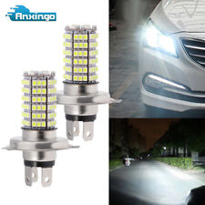 2PCS H4 120-LED Conversion 12V Headlight Replacement Bulbs Bright White 6000K