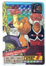 Carte DRAGON BALL Z DRAGONBALL GT CARDDASS CARD PRISM CARTE n°566 JAPAN