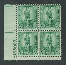 # S2 (Wet Printed) SAVINGS STAMP MLH, Plate Block of Four (1)