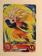 Super Dragon Ball Heroes Promo PCS2-06