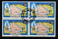 BAHRAIN 1968 Isa New Town 120 Fils Stadium BLOCK OF FOUR SG 160 VFU