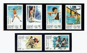 Laos stamps 1989 Barcelona Olympics MNH