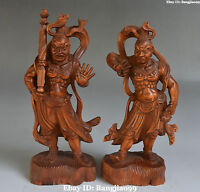 "8"" Chinese Boxwood Wood Myth Qianli Eye Shunfeng Ear Hengha Two God Pair Statue"