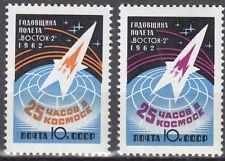 CCCP/Unione Sovietica n. 2632-2633a 1. anniversario volo da WOSTOK 2