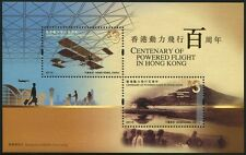Hongkong 2011 Powered Flight Erstflug Flugzeuge Airplane Block 224 MNH