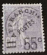 France Preos N° 47 55/60 C Violet Obli NSG Tb Centrage Tb Choix Côté 70€