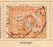 Egypt 1879 Early Issue Fine Used 2p. NW-09727