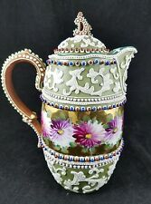 RARE ANTIQUE JAPANESE PORCELAIN JEWELED ART MORIAGE CHOCOLATE POT (MARKED) AS IS