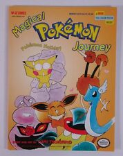Viz Comics Magical Pokemon Journey Book Volume #3 w/ Color Poster Inside!