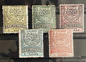 Turkey Ottoman 1881 Eastern Roumelia Postage Stamps MH* COMPLETE SET