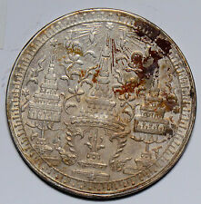 T0038 Thailand 1860  1/2 Baht silver   combine shipping