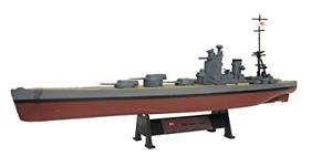 HMS Nelson 1941 - 1:1000 Ship Model HMS Nelson 1941 - 1:1000 Ship Model