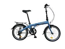 """Ecosmo 20 """" Roue Léger Alliage Pliable Vélo Bicyclette 7 Sp, 12kg - 20AF06B"""