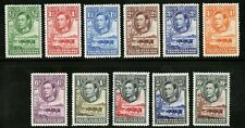 Bechuanaland  1938  Scott # 124-136  Mint Lightly Hinged Set