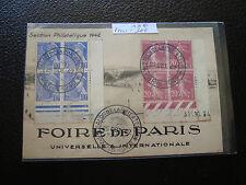 FRANCE  - carte 25/10/1942 (foire de paris) (cy65) french