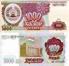 TAJIKISTAN 1000 Roubles Banknote World Paper Money UNC Currency Pick p9 Bill