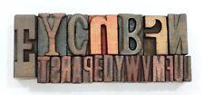 Letterpress Letter Wood Type Printers Block Lots Of 21 Typography Eb 132