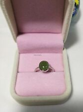 Certified 2.5CT Spinach green HeTian Jade sterling silver Ring adjustable size