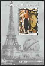 Guinée 6131 - 1998 événements du 20th Siècle Bruce Lee PERF M/Feuille U/M