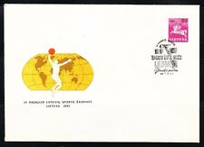 Lithuania 1991 cover Basketball & Basketball cancel,postmark.Imperf stamp