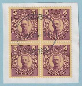 SWEDEN 73  USED BLOCK OF 4 - NO FAULTS EXTRA FINE! - V623