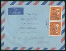 Mayfairstamps Germany 1966 Munchen Men in Boat Fish Net Block Cover wwp_93079