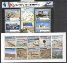 NS321 2017 DJIBOUTI - ETHIOPIA ELECTRIC TRAINS VIEW FROM SPUTNIK 2KB MNH