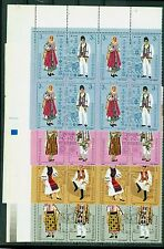 1985 Peacock,hat,Regional Costumes,Architecture,Carpets,Folk Art,Romania,4185,x4