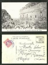 Port Arthur Battery Nirungshan Lüshun China stamp 1911