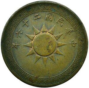 COIN / TAIWAN / 1 FEN 1937 BEAUTIFUL COIN    #WT25254