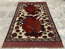 New listing Hand Knotted Afghan Balouch Gul Barjista Kilim Kilm Wool Area Rug 4.7 x 2.10 Ft