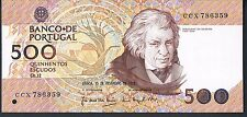PORTUGAL BANKNOTE 500 P180d UNC 1992 - 1/5 SIG TYPES THIS PICK