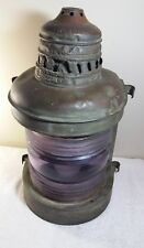 Large Antique Perko Brass Ships Lantern with Perkins Pink Fresnel Lens
