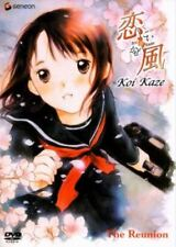 NEW Koi Kaze Vol. 1: The Reunion DVD TV Anime Series Eps 1-4 Geneon